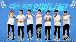 This Is Infinite Episode 3 Cover