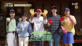 Three Meals a Day: Doctors Episode 2 Cover