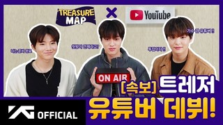 TREASURE: TREASURE MAP Episode 8 Cover