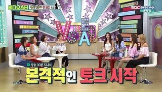 Video Star Episode 6 Cover