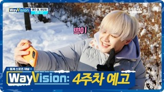 WayVision 2: Winter Sports Channel Episode 11 Cover