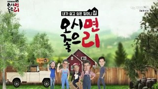 Welcome To Our Home Episode 3 Cover