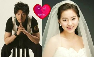 WGM Caramel Couple Episode 1 Cover