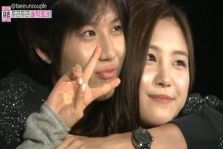 WGM TaEun Couple Episode 35 Cover