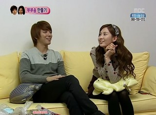 WGM YongSeo Couple Episode 32 Cover