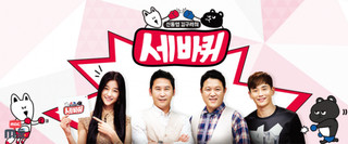 World Changing Quiz Show Episode 313 Cover