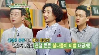 Yeo Yoo Man Man Episode 3536 Cover