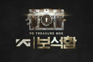 YG Treasure Box cover
