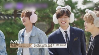 You Quiz On The Block 3: BTS Special Episode 1 Cover