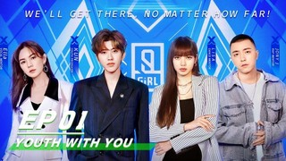 Youth With You Episode 1 Cover