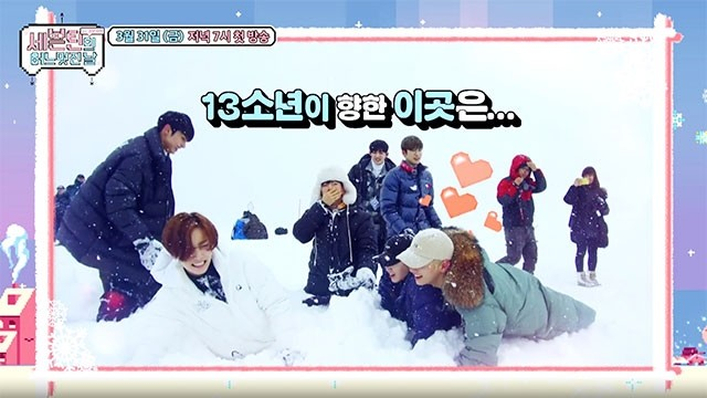 Image result for SEVENTEEN One Fine Day In Japan Episode 8 Subtitle Indonesia